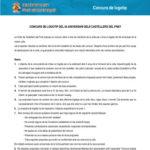 Concurs per escollir el logo del 5è aniversari dels Castellers del Prat